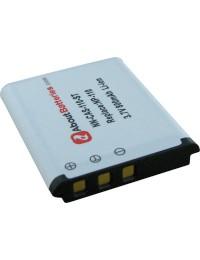 Batterie pour CASIO EXILIM ZOOM EX-Z2300PK
